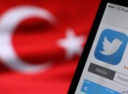 تويتر تنصاع لرغبات الحكومة التركية وتقرر تعيين ممثل لها في البلاد