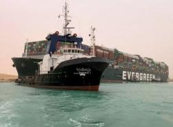 تركيا تعرض إرسال سفينة مختصة للمساعدة في حل أزمة قناة السويس