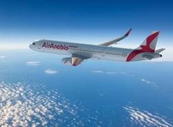 العربية للطيران تستأنف رحلاتها إلى طرابزون التركية