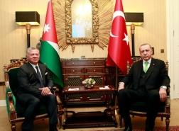 أردوغان يهاتف ملك الأردن.. هذا ما دار بينهما
