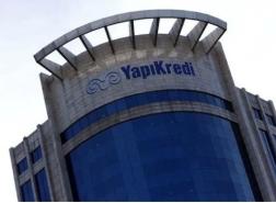 البنوك التركية تغير ساعات عملها .. تعرف على المواعيد الجديدة