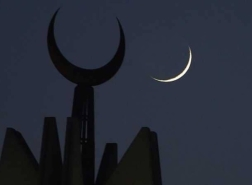 بيان من المحكمة العليا في السعودية بشأن هلال رمضان