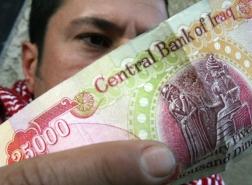 البرلمان العراقي يرفض خطة حكومية لفرض ضرائب على رواتب الموظفين
