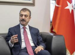 أين ذهبت الـ128 مليار دولار؟ محافظ البنك المركزي التركي يجيب