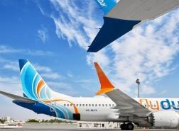 فلاي دبي تضيف طرابزون وبودروم إلى وجهاتها الموسمية خلال الصيف