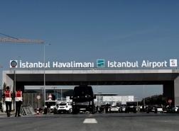 مطار إسطنبول يحافظ على تفوقه الأوروبي مرة أخرى