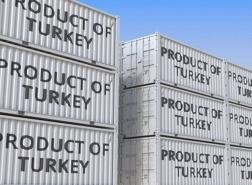 تركيا تشكو المقاطعة السعودية لبضائعها إلى منظمة التجارة العالمية