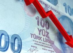 رويترز: الليرة التركية تقترب من مستوى قياسي منخفض