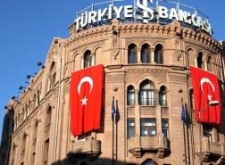 البنك المركزي التركي يعلن عن احتياطاته من النقد الأجنبي