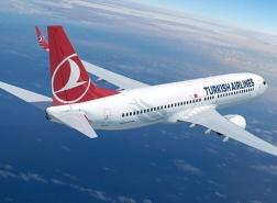 تصريح من الخطوط التركية للمسافرين الأجانب بشأن قيود السفر