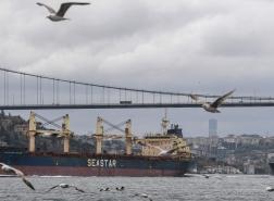 تركيا تعلن موعد بناء أول جسر فوق قناة اسطنبول