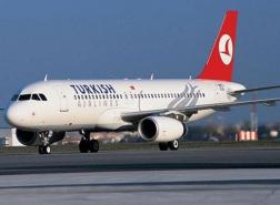 الخطوط التركية تضيف وجهات جديدة إلى رحلاتها الجوية في مايو.. تعرف عليها