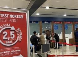 تركيا تعفي مسافري 16 دولة من فحص كورونا.. تعرف عليها