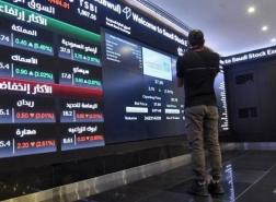 ارتفاع أرباح الشركات الخليجية 49.2 بالمئة في الربع الأول 2021