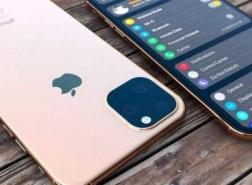 تكهنات حول سعر أيفون 13