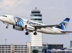 مصر للطيران تعتزم زيادة رحلاتها إلى إسطنبول