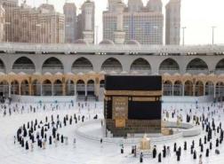 السعودية تصدر أول بطاقة حج ذكية.. تعرف على خصائصها