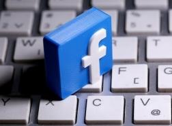 فيسبوك تستقطب مبدعي المحتوى على طريقتها.. ما التفاصيل؟