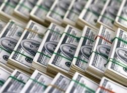 ارتفاع حيازة السندات الأمريكية في مايو إلى 7.1 تريليون دولار