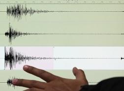 الطوارئ  التركية.. زلزال بقوة 4.2 يضرب ولاية جنوبي تركيا