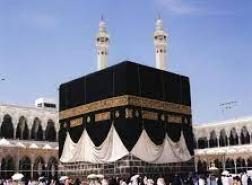 السعودية تعلن استقبال 20 ألف معتمر بدءا من 10 أغسطس