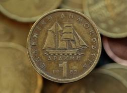 تركيا.. العثور على عملة يوناينة نادرة خلال عملية تهريب
