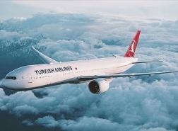 الخطوط الجوية التركية تلغي رحلاتها إلى أفغانستان