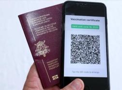 قرار أوروبي بشأن شهادة اللقاح التركية