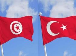 تونس تجري مراجعة عاجلة لاتفاقية تجارية مع تركيا