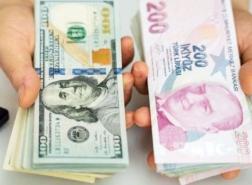 كيف جاءت أسعار صرف العملات الرئيسية مقابل الليرة التركية؟