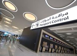تحديث إجراءات دخول البحرين عبر المطار الدولي