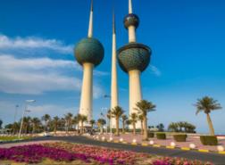 الكويت تدرس تغيير ساعات عمل القطاع العام