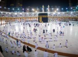 خبر سار من السعودية لملايين المسلمين حول العالم