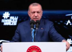 أردوغان يعلن عن إنجاز تركي هام على مستوى العالم