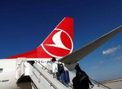 هام من الخطوط التركية بشأن السفر عبر رحلاتها الداخلية