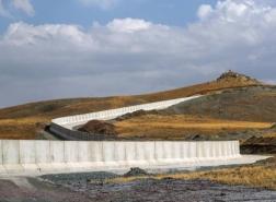 تركيا تكمل جدارا بطول 43 كيلومترا على الحدود الإيرانية