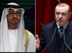 ولي عهد أبو ظبي يهاتف الرئيس التركي