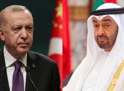 تركيا والإمارات تسرعان عملية المصالحة