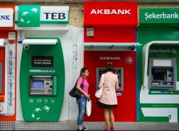 4.8 مليار دولار صافي أرباح قطاع البنوك التركي في 7 أشهر