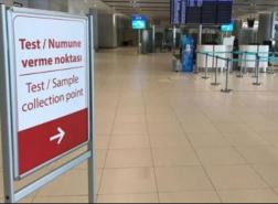 تعميم من الداخلية التركية بشأن دخول الأجانب إلى البلاد