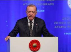 ماذا قال أردوغان عن موعد عودة الطلبة إلى المدارس؟