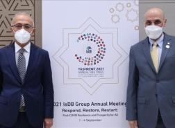 لقاء مثمر يجمع وزير الخزانة التركي ورئيس البنك الإسلامي للتنمية