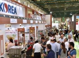 معرض إسطنبول للأغذية يستقبل ألفي علامة تجارية من 20 دولة