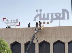 منها العربية.. شركات إعلامية سعودية تستعد للرحيل من دبي إلى الرياض