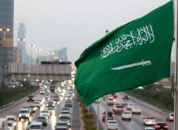 السعودية تتخذ قرارا مهما سيؤثر على أسعار النفط عالميا