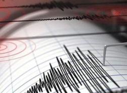 زلزال بقوة 4.5 درجات قبالة سواحل موغلا التركية