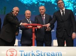 هل يهدد ترك ستريم علاقة تركيا بالولايات المتحدة؟