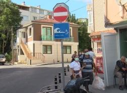 لافتتات في شوارع إسطنبول تحذر من تسونامي.. ما القصة؟