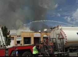 اندلاع حريق في أكبر المناطق الصناعية بتركيا