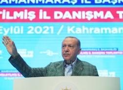 أردوغان يعلن أخبارا سارة لمتضرري الكوارث: اليوم هناك تركيا العظيمة